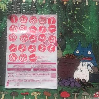 ヤマザキセイパン(山崎製パン)のヤマザキ 春のぱん祭り 点数(パン)