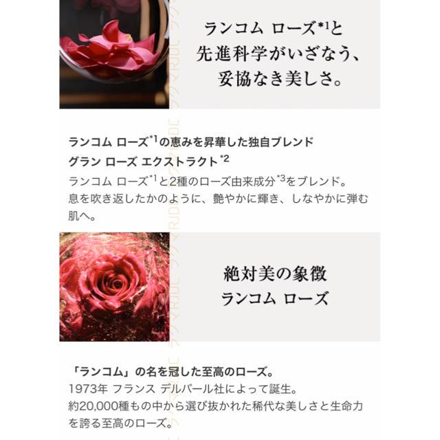 LANCOME(ランコム)の【1個】ランコム 最高峰 アプソリュ UV ハンドクリーム 幹細胞 日本未発売 コスメ/美容のボディケア(ハンドクリーム)の商品写真