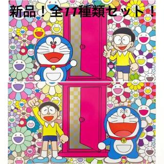 [超希少!]村上隆×ドラえもん ドラえもん展限定!限定ポスター全11種類セット(版画)
