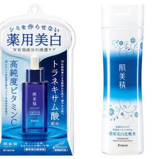 クラシエ(Kracie)の新品未使用 肌美精の美白化粧水と美容液のセット(美容液)