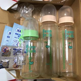 オオツカセイヤク(大塚製薬)のtaoo様専用!ビーンスターク ガラス製 哺乳瓶 セット(哺乳ビン)