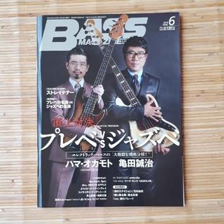 BASS MAGAZINE (ベース マガジン) 2018年 06月号(音楽/芸能)