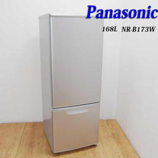 パナソニック(Panasonic)のPanasonic 少し大きめ168L 冷蔵庫 (冷蔵庫)