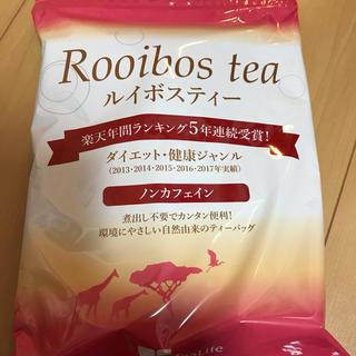 ティーライフ(Tea Life)の【新品】ルイボスティー★ティーライフ★期限2022年まで★(ダイエット食品)