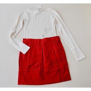カロリナグレイサー(CAROLINA GLASER)の新品 ◆16,800円 カロリナグレイサー スカート(ひざ丈スカート)