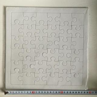 ムジルシリョウヒン(MUJI (無印良品))のらくがきパズル 36ピース(その他)