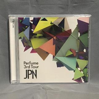ユニバーサルエンターテインメント(UNIVERSAL ENTERTAINMENT)の【DVD】Perfume 3rd Tour「JPN」(ミュージック)