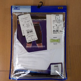 ミズノ(MIZUNO)のmizunoミズノスライディングパンツ52CP20001ホワイトOサイズミドル(レギンス/スパッツ)