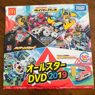 タカラトミー(Takara Tomy)のタカラトミー DVD マクドナルド(キッズ/ファミリー)
