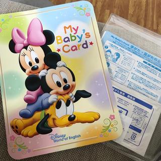 ディズニー(Disney)のモカさん専用 ディズニー英語教材システムの手形足形ファイル(手形/足形)