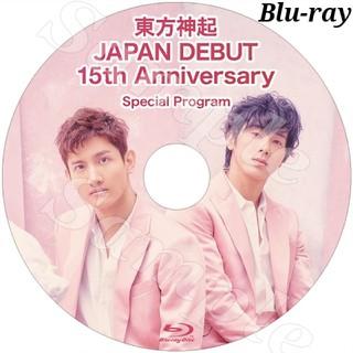 トウホウシンキ(東方神起)の東方神起 15周年 Special Program【Blu-ray】(その他)