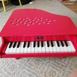 ヤマハ(ヤマハ)のカワイ ピアノ(楽器のおもちゃ)