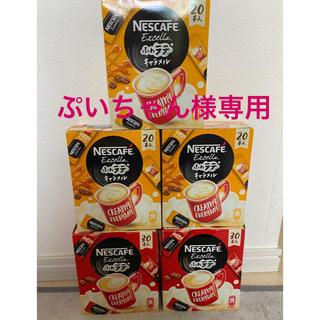 ネスレ(Nestle)のネスカフェ ふわラテ 5箱セット(120本セット)(その他)