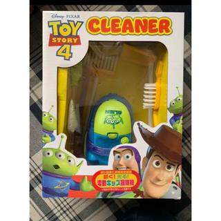 トイストーリー(トイ・ストーリー)のトイストーリー掃除機(知育玩具)