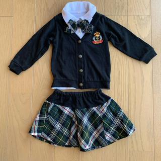 ニシマツヤ(西松屋)の制服風セットアップ サイズ95(ドレス/フォーマル)