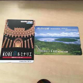 JRオレンジカード 2枚セット 2,000円分(その他)