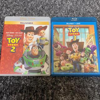 ディズニー(Disney)のディズニー2.3 DVD+純正ケース(キッズ/ファミリー)