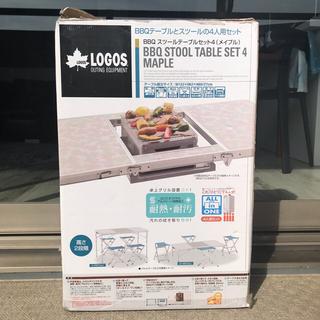 ロゴス(LOGOS)の【再値下げしました】LOGOS(ロゴス)BBQ テーブルセット(アウトドアテーブル)