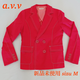 アーヴェヴェ(a.v.v)の【新品未使用】a.v.v ピンク ジャケット(テーラードジャケット)