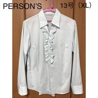 パーソンズ(PERSON'S)のPERSON'S  ワイシャツ(シャツ/ブラウス(長袖/七分))