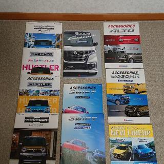 スズキ - スズキ 車カタログ HUSTLER/Spacia/SWIFT/アルト/ワゴンR