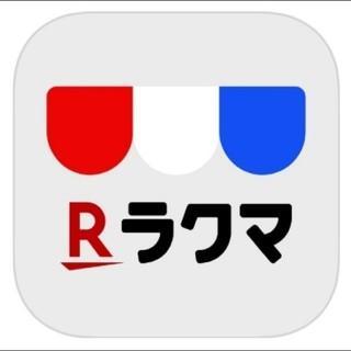 オムロン(OMRON)のオーイ・オチャ様 専用(日用品/生活雑貨)