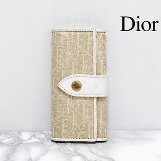 クリスチャンディオール(Christian Dior)のディオール トロッター 4連キーケース Dior 柄 白 ホワイト キーリング(キーケース)