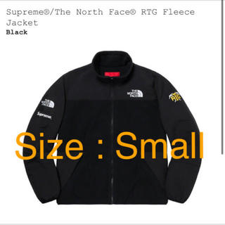 シュプリーム(Supreme)のSupreme x North Face RTG Fleece Jacket (ブルゾン)