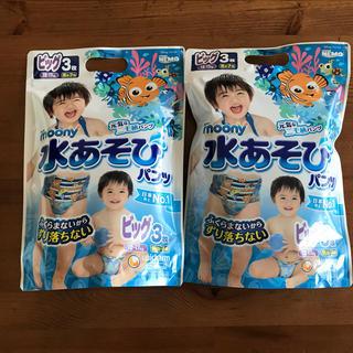 ユニチャーム(Unicharm)の☆新品☆ムーニー☆ニモ柄水遊びパンツ☆ビック6枚☆(水着)