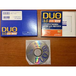 DUO 3.0 CD 復習用(語学/参考書)