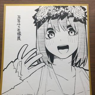 五等分の花嫁 四葉(キャラクターグッズ)