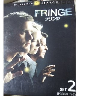 FRINGE/フリンジ〈セカンド・シーズン〉日本語対応 セット五枚DVD(TVドラマ)