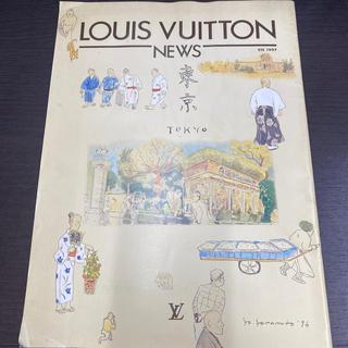 ルイヴィトン(LOUIS VUITTON)のヴィトンNEWS(その他)