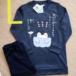 シマムラ(しまむら)のコウペンちゃん パジャマ 薄トレーナー L(パジャマ)