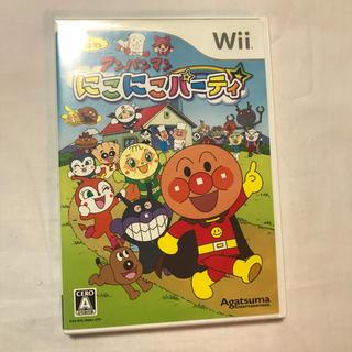 アガツマ(Agatsuma)のアンパンマン にこにこパーティ Wii(家庭用ゲームソフト)