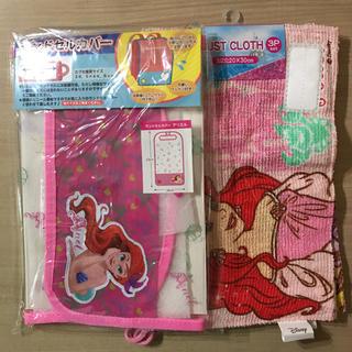 ディズニー(Disney)のDisney プリンセス ランドセルカバー&雑巾3Pセット(ランドセル)