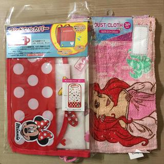 ディズニー(Disney)のDisney ミニーちゃん ランドセルカバー&雑巾3Pセット(ランドセル)