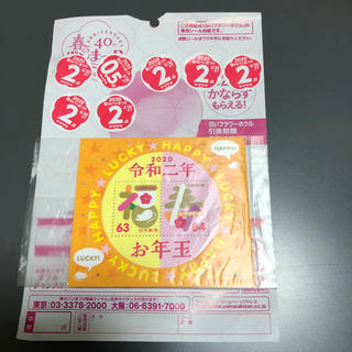 ヤマザキ春のパン祭り2020(その他)