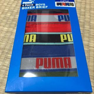 プーマ(PUMA)の新品未使用♡子どもパンツ♡男の子パンツ♡プーマパンツ(下着)