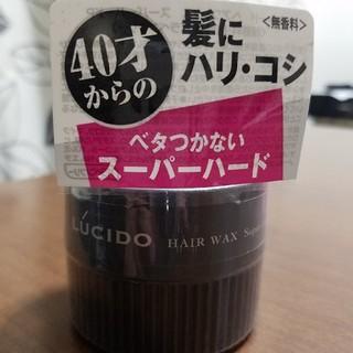 ルシード ヘアワックス スーパーハード(80g)(ヘアワックス/ヘアクリーム)