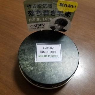 ギャツビー インサイドロック モーションコントロール ワックス(75g)(ヘアワックス/ヘアクリーム)