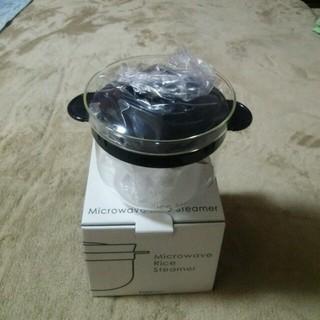フランフラン(Francfranc)のご飯が炊ける蒸し器Franc Franc(炊飯器)