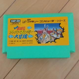 スーパーファミコン(スーパーファミコン)の西遊記スーパーモンキー大冒険 ファミコンソフト(家庭用ゲームソフト)
