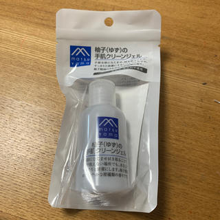 マークスアンドウェブ(MARKS&WEB)の新品 松山油脂 柚子の手肌クリーンジェル 50ml  1本(アルコールグッズ)