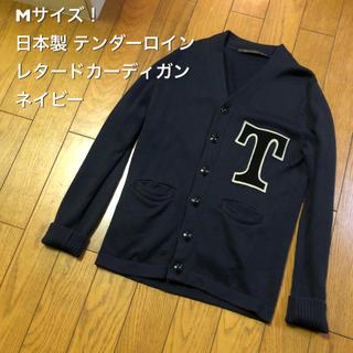 テンダーロイン(TENDERLOIN)のMサイズ!日本製 テンダーロイン 古着レタードカーディガン ネイビー (カーディガン)