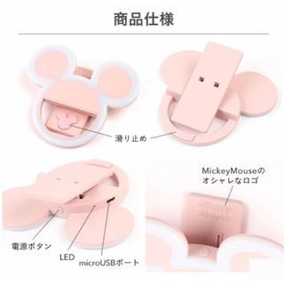 ディズニー(Disney)の新品☆Disney ディズニー ミッキーマウス LEDクリップライト 自撮り照明(ストロボ/照明)