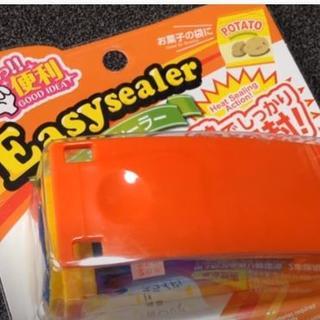 値下げ!新品 daiso ダイソー イージーシーラー easy sealer(その他)