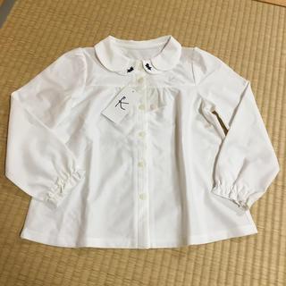クミキョク(kumikyoku(組曲))の新品 組曲 ブラウス 刺繍 120cm(ブラウス)