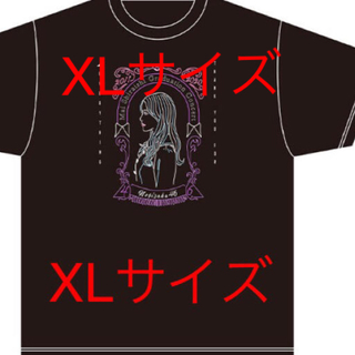 ノギザカフォーティーシックス(乃木坂46)の白石麻衣 まいやん 卒コンT(Tシャツ/カットソー(半袖/袖なし))