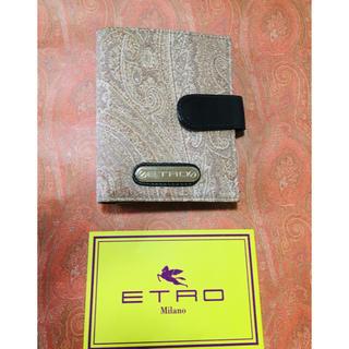 エトロ(ETRO)のETRO ☆財布(財布)